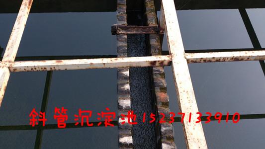 正大蜂窝斜管填料工程案例