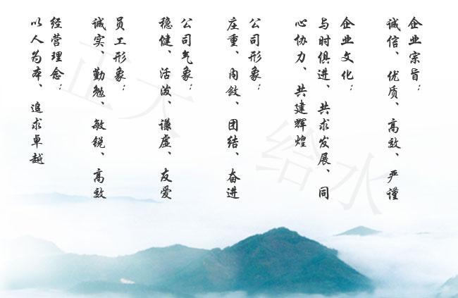 正大企业宗旨水印.jpg